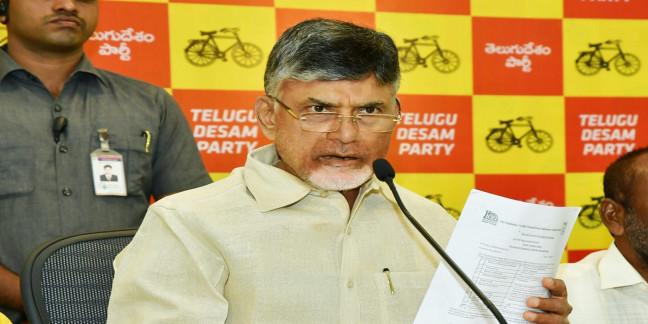 TDP chief Chandrababu Naidu asks Andhra Pradesh government to clear MGNREGA bills