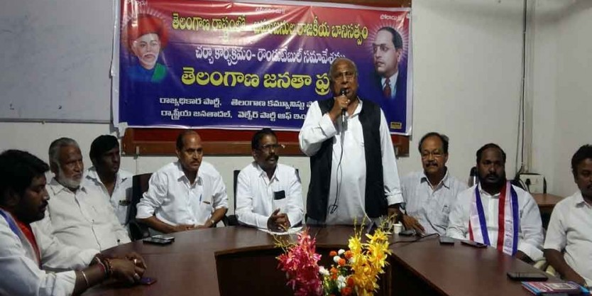 V Hanmanth Rao slams KCR's apathy for student suicides