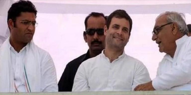 कांग्रेस में मान मनौवल का दौरा जारी, राहुल गांधी को लेकर भूपेंद्र हुड्डा ने कह दी ये बात