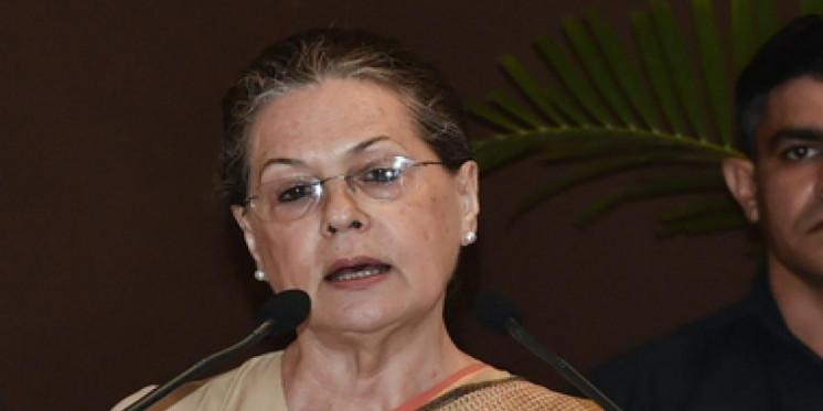 सोनिया गांधी ने ओडिशा प्रदेश कांग्रेस कमेटी को तत्काल प्रभाव से किया भंग