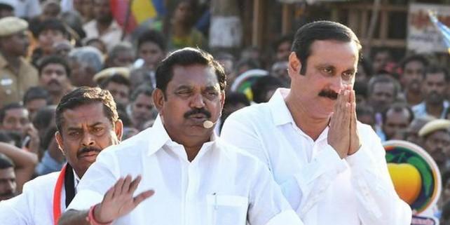 PMK starts introspecting on Lok Sabha poll debacle