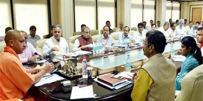 लोकसभा चुनावों के मद्देनजर प्रदेश कार्यालय में बीजेपी की बैठक, अहम मुद्दों पर होगी चर्चा