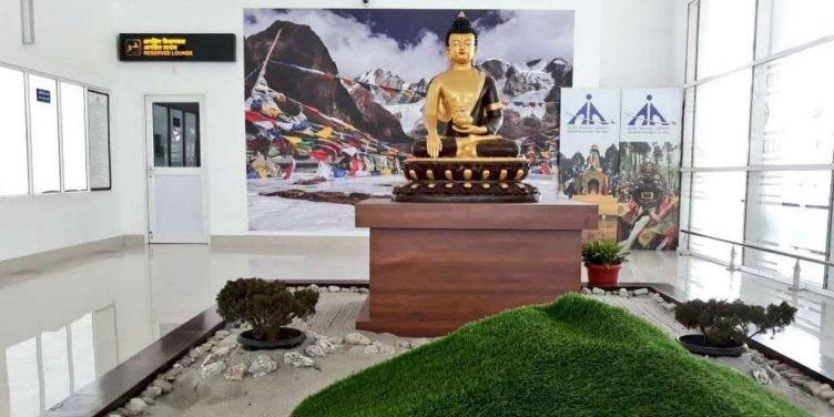 जाने आधे घण्टे में आज के दिन ही कैसे बना था सिक्किम भारत का 22वां राज्य !