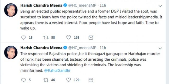 पूर्व डीजीपी और कांग्रेस विधायक हरीश मीणा ने उठाये पुलिस की कार्यशैली पर सवाल, देखें ट्वीट