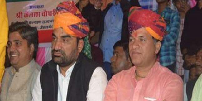 Stoned pelting on Union Minister Kailash Chaudhary and MP Hanuman Beniwal