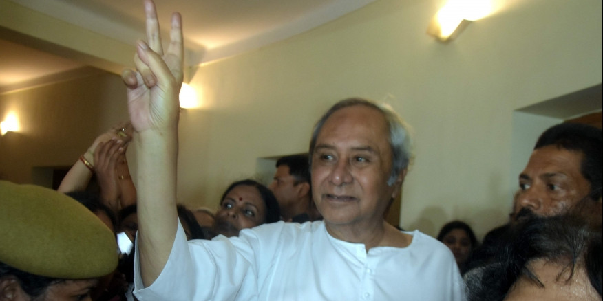 Seven-member panel formed for BJD membership drive
