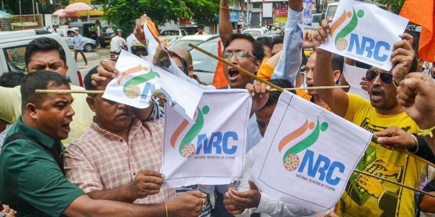 Assam NRC 2019: List of individuals published online