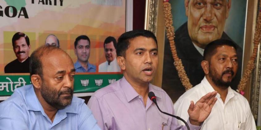 CM: Display of DDSSY procedures, helplines must at hospitals