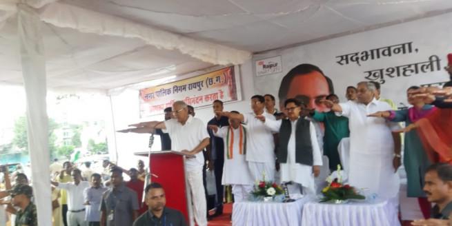 राजीव गांधी की 75वीं जयंती, सीएम भूपेश बघेल,पीएल पुनिया ने लगाई सद्भावना दौड़