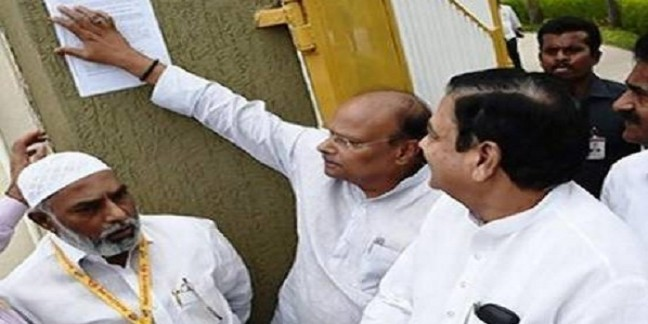 Andhra govt. all set to pull down Naidu's official residence?