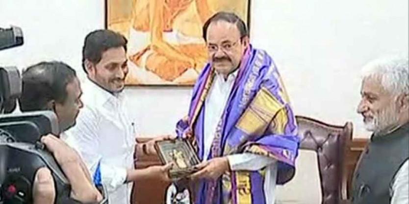CM YS Jagan calls on VP Venkaiah Naidu