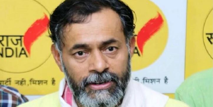 स्वराज इंडिया के प्रमुख योगेंद्र यादव ने कहा- '5 सालों से निकम्मी BJP ने कुछ नहीं किया'