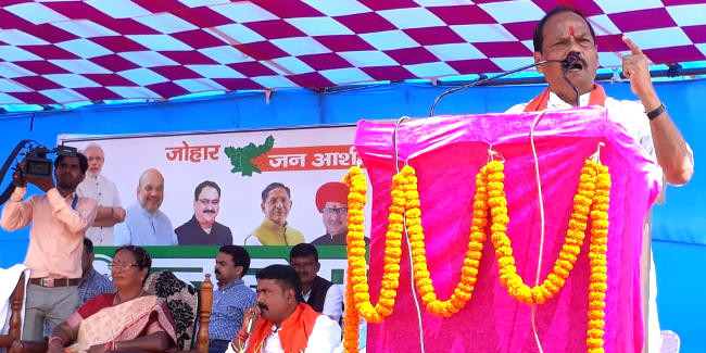 रघुवर सरकार की जन आशीर्वाद यात्रा सिमडेगा पहुंची, सीएम बोले : भ्रष्टाचार की जननी है कांग्रेस और झामुमो