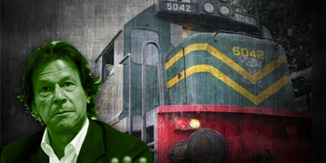 पाकिस्तान को भारत का मुंह तोड़ जवाब, रद्द की थार लिंक एक्सप्रेस