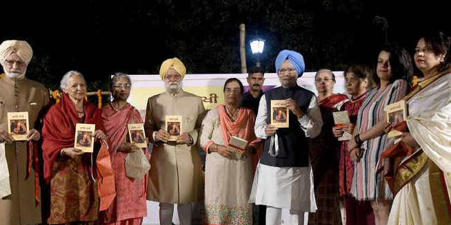 Former PM releases book, hails Sikh women's courage