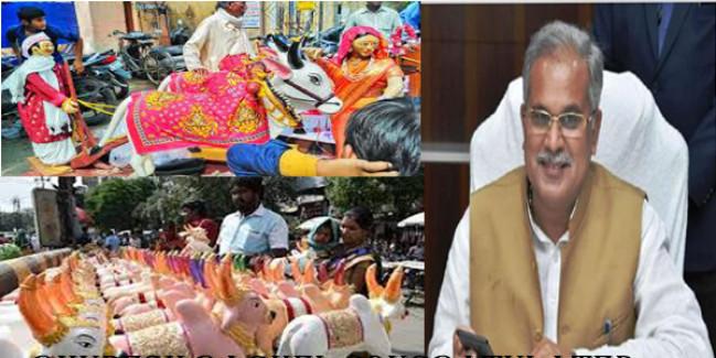 पोला पर्व पर सीएम हाउस में सजे नंदी बैल, मुख्यमंत्री भूपेश बघेल ने दी बधाई