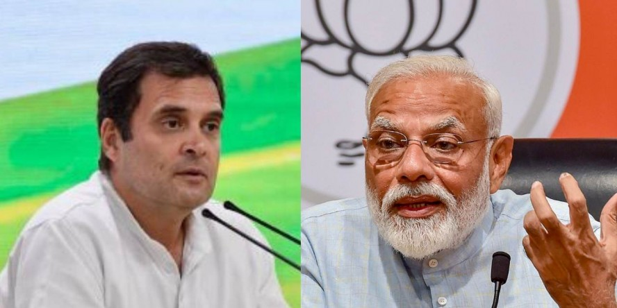 BJP Crosses Majority Mark On Its Own In Early Leads