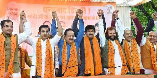 Effect of High Command's Order Seen in the Press Conference Organized by BJP