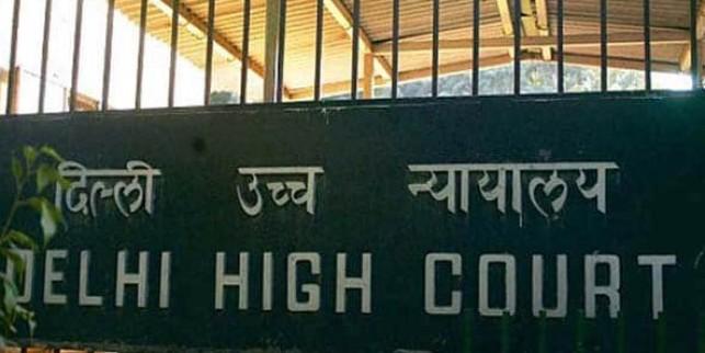 दिल्ली हाईकोर्ट का 'वैवाहिक दुष्कर्म' को तलाक की वजह मानने से इनकार