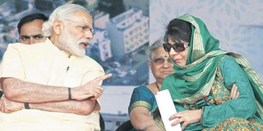 PM ने कहा- मुफ्ती परिवार ने जम्मू कश्मीर की 3 पीढ़ियों को 'बर्बाद' कर दिया, महबूबा ने दिया ये जवाब