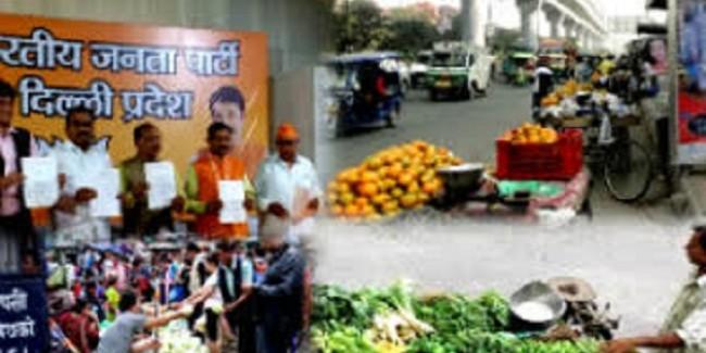 रेहड़ी-पटरी वालों को साधने में जुटी BJP, कहा- सभी वर्गों के कल्याण की है मंशा