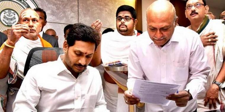 Jagan Mohan Reddy takes charge at Secretariat
