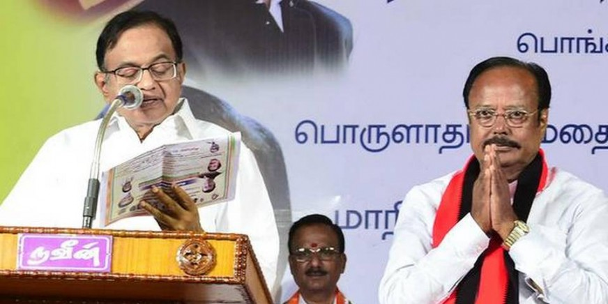 OPS-EPS govt. has given T.N. a bad reputation: Chidambaram