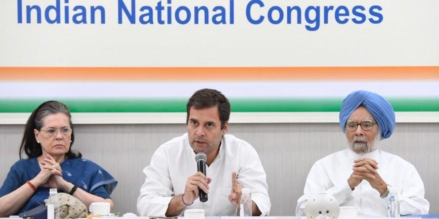 कांग्रेस की पराजय के पीछे क्या कारण हैं?