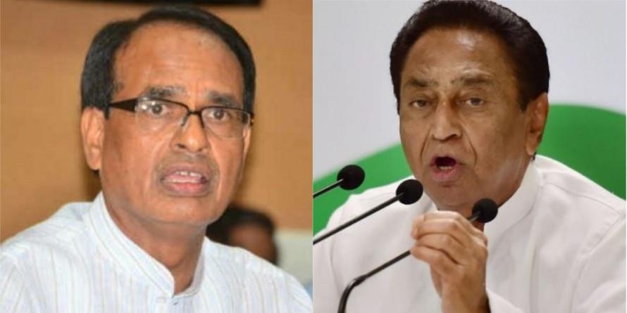 स्वतंत्रता दिवस: MP में मीसाबंदियों को न्योता नहीं, कमलनाथ पर बरसे शिवराज