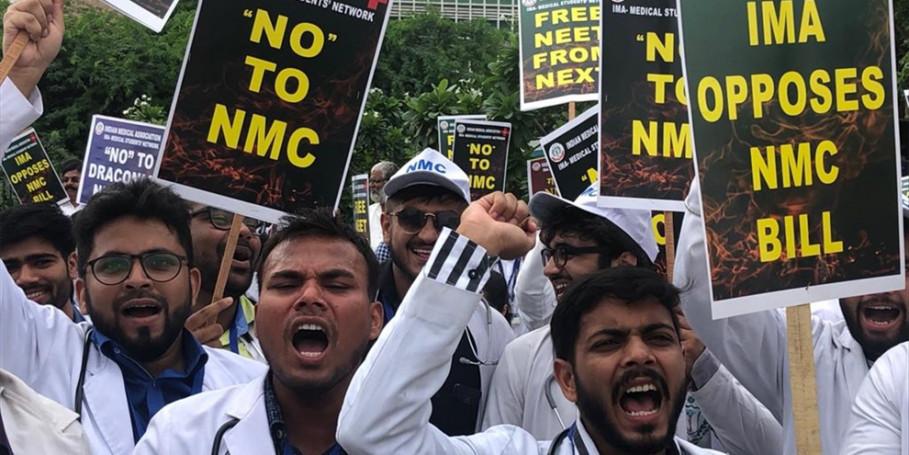 NMC बिल का विरोध तेज, आज हड़ताल पर रहेंगे दिल्ली के रेजिडेंट डॉक्टर