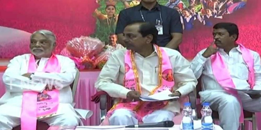 TRS Executive Committee meeting to held at Telangana Bhavan
