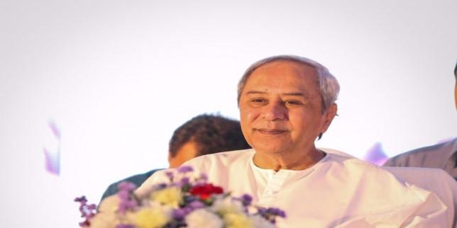 CM Naveen expresses his joy over GI tag to Odisha Rasagola