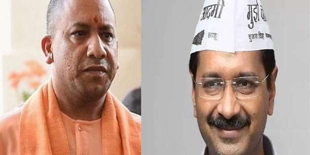CM योगी की राह पर अरविंद केजरीवाल, जानिए- क्यों दिल्ली में भी भ्रष्ट अफसरों की खैर नहीं