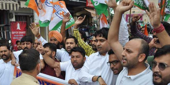 Youth Cong: BJP must clear stand on delimitation, 370