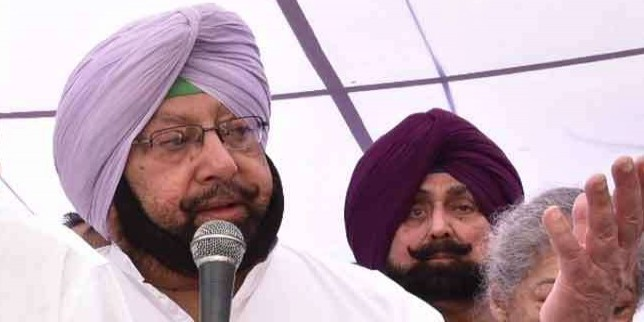 कैप्टन अमरिंदर सिंह ने भाजपा के घोषणा पत्र को बताया झूठ व जुमलों का पुलिंदा