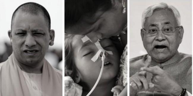 चमकी बुखारः गोरखपुर और मुज़फ़्फ़रपुर में क्या अलग है?