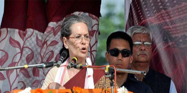 सोनिया गांधी के नेतृत्व में 2 अक्टूबर को कांग्रेस करेगी पदयात्रा
