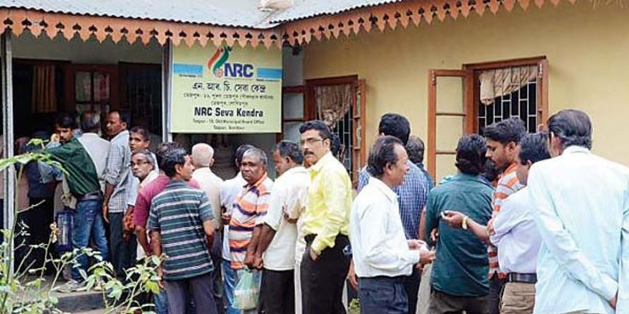 विदेशियों के लिए 1,000 न्यायाधिकरण की स्थापना करेगा असम, केंद्र सरकार करेगी मदद