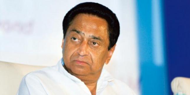 मध्य प्रदेश के मुख्यमंत्री कमलनाथ का बड़ा दावा, कहा- 'अभी दो-तीन सीटें और आएंगी, इंतजार करें'