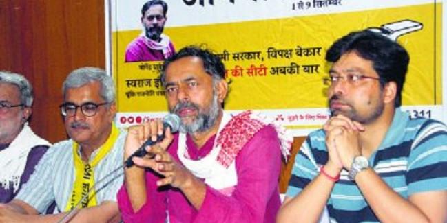 मुख्यमंत्री ने फिर थमाया किसानों को झुनझुना : योगेंद्र