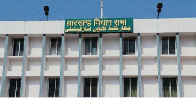 झारखंड: हंगामे के नाम रहा विधानसभा का एक और दिन, विपक्ष ने जमकर बोला सरकार पर हमला
