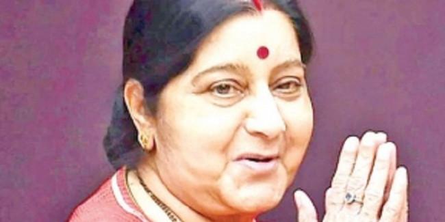 House condoles death of former Union Minister Sushma Swaraj