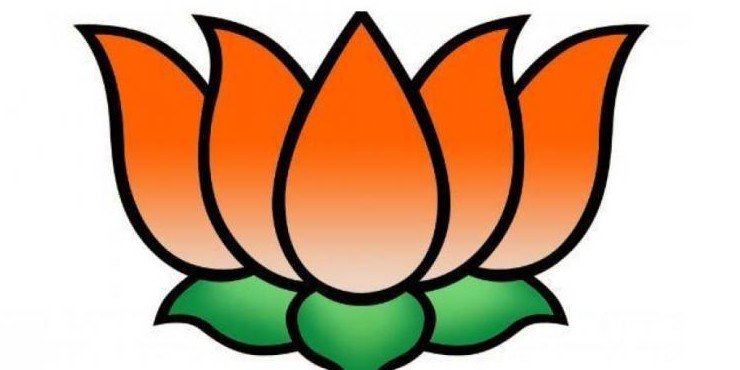 'Kerala government is soft on terrorism,' says BJP