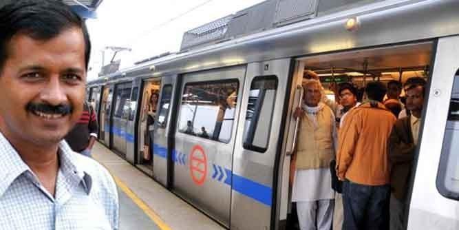मेट्रो-बसों में महिलाओं के फ्री सफर पर 95% दिल्लीवाले खुश: आप