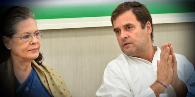 """""""गैर गांधी अध्यक्ष बना तो 24 घंटे में टूट जाएगी कांग्रेस"""""""
