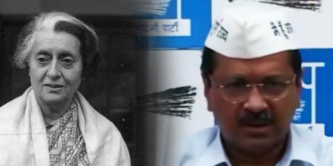 BJP मेरी जान की दुश्मन, इंदिरा गांधी की तरह गार्ड की गोली का हो सकता हूं शिकार: अरविंद केजरीवाल