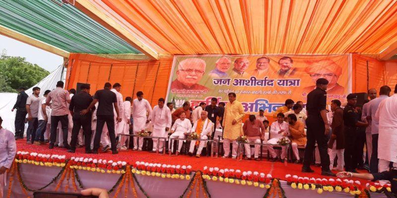 बहादुरगढ़ से शुरु हुई मुख्यमंत्री खट्टर की जन आशीर्वाद यात्रा, बादली विधानसभा में की जनसभा
