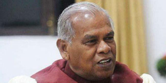 #Article370 : सत्ता के नशे में लिया गया फैसला : जीतन राम मांझी
