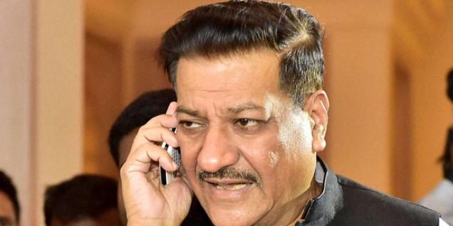 कांग्रेस नेता पृथ्वीराज चौहान ने मोदी सरकार को सुनाई को खरी खोटी, कहा- 'सबसे भ्रष्ट'
