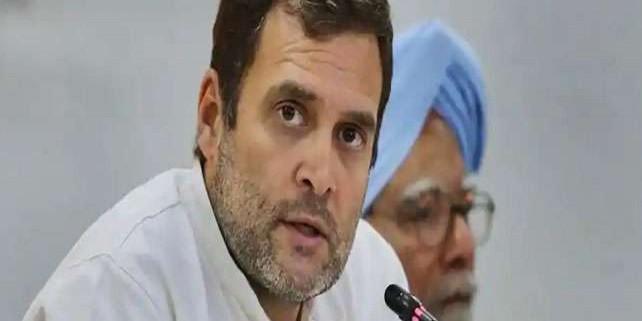 कांग्रेस क्यों हारी दिल्ली की सातों लोकसभा सीटें? राहुल गांधी को आज चलेगा पता